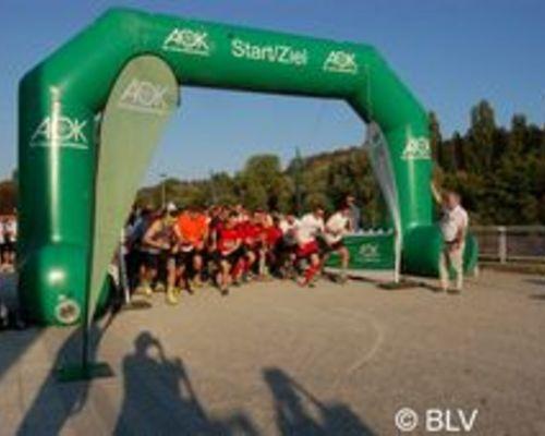 Streckenvideo zum 5. AOK Firmenlauf in Rastatt ist online
